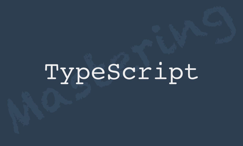 mastertypescript_thumb